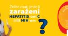 Želite znati jeste li zaraženi hepatitisom C ili HIV-om?