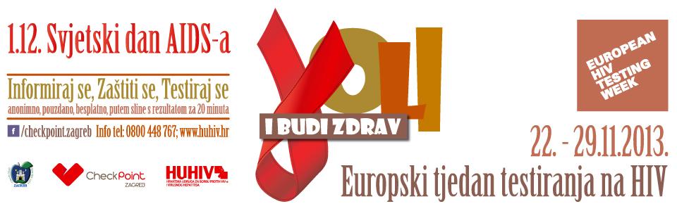 Svjetski dan AIDS-a 2013