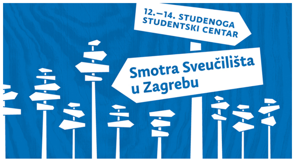 Smotra Sveučilišta u Zagrebu 2015
